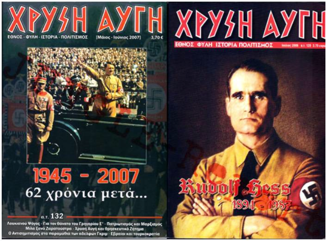 golden dawn magazine covers